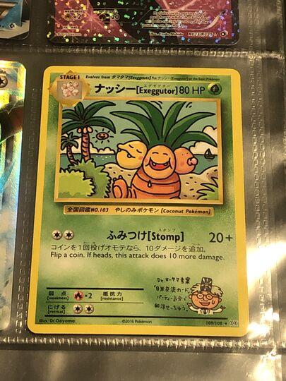 Pokemon Collection Image