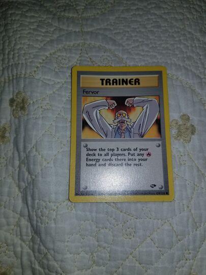 124/132 trainer