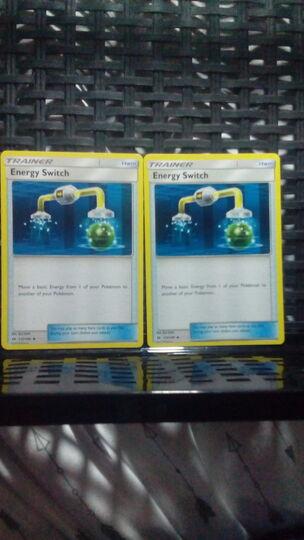117/149 energy switch