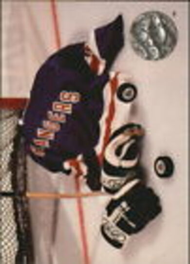 gretzky box Collection Image