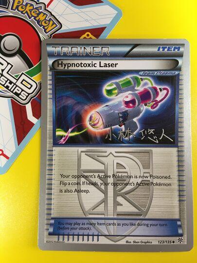 Scalpion-n/&b 72//116 French designer card pokemon glaciation plasma