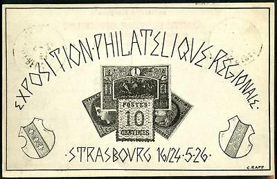 Other Specialty Philately