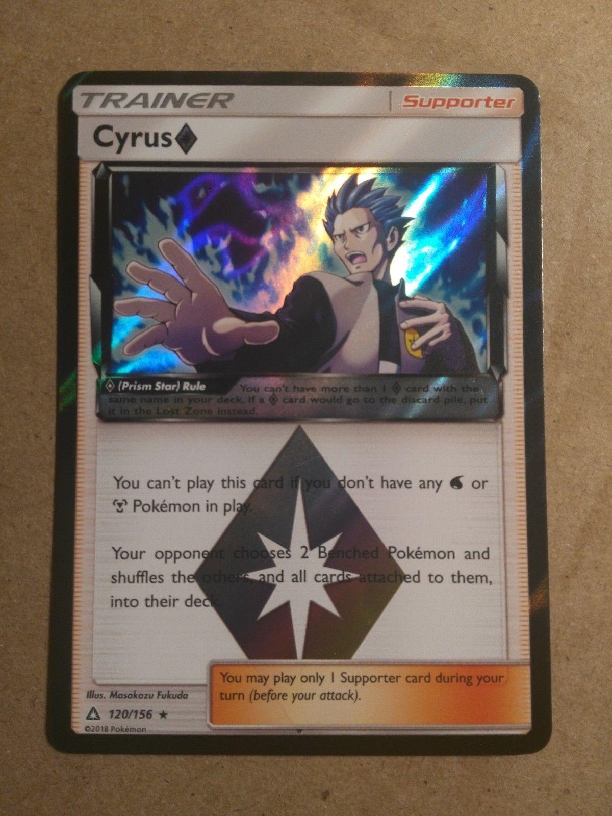supporter - Pokemon TCG Ultra Prism set Cyrus Prism 120//156