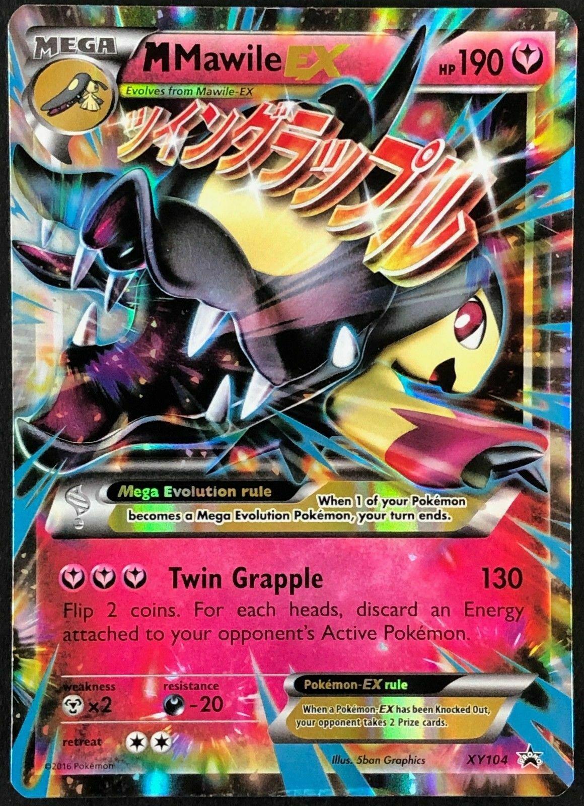 Carte Pokemon Sepiatroce  76//146 XY X /& Y Rare en Français