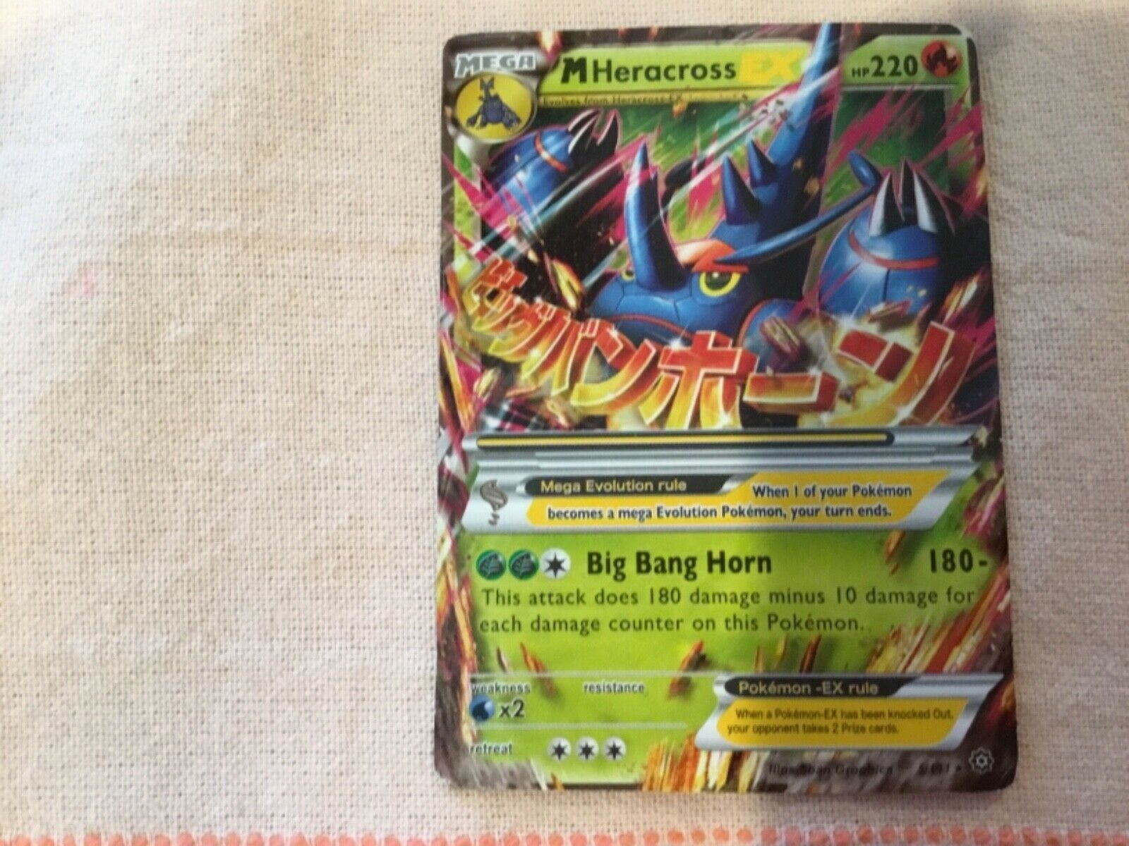M Heracross Ex Xy Furious Fists 112 111