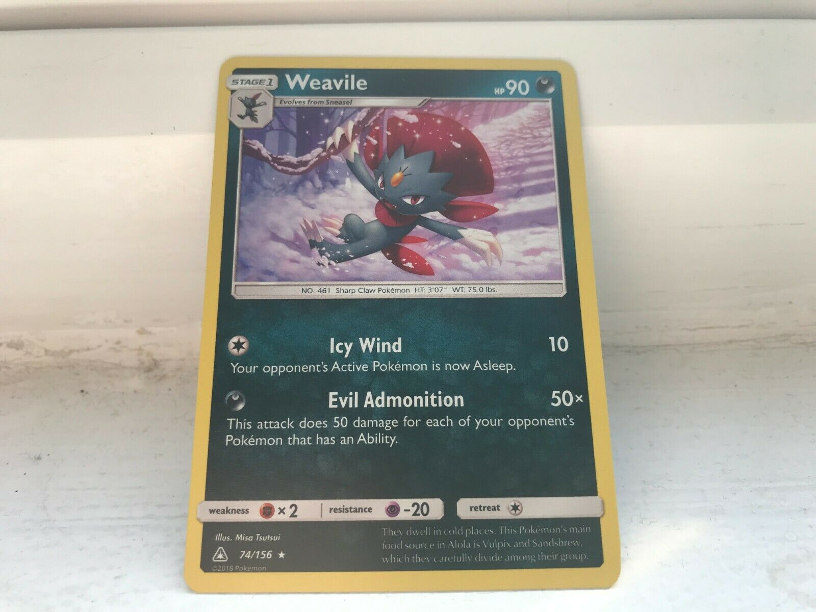 Weavile 74//156 x4 Ultra Prism Holographic Rare Pokemon Card Near Mint