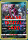 1X Hoopa 140/236 Unified Minds Pokemon TCG Online Digital Card