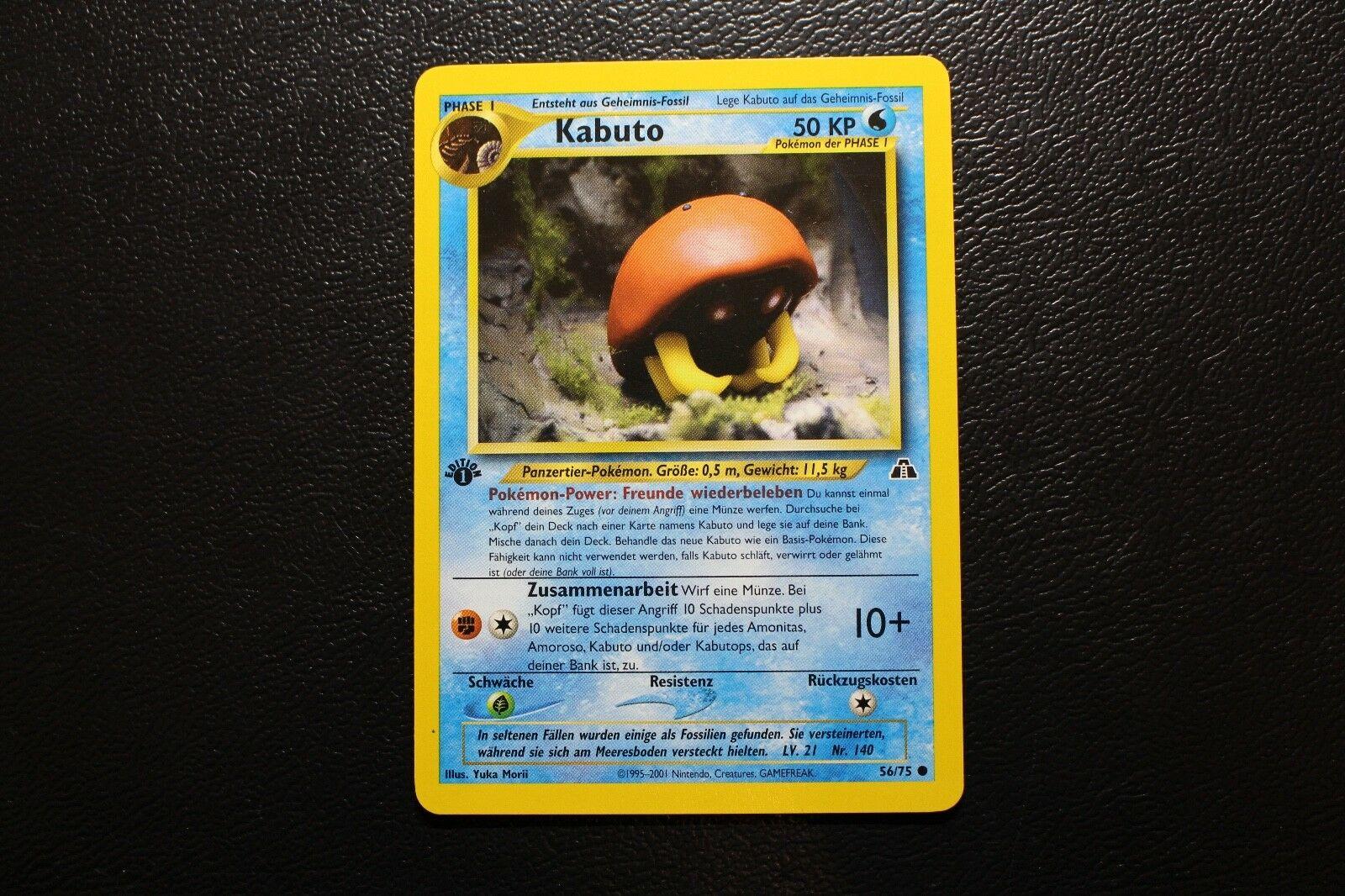 Pokemon Card Kabuto 56//75 Inc Free Card Deal