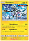 Xurkitree 70/236 Unified Minds | Pokemon Card | Fast Shipping