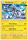 Xurkitree 70/236 - RARE - UNIFIED MINDS - Pokemon TCG