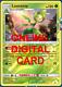 1X Leavanny 9/236 Swadloon 8/236 7/236 Unified Minds Pokemon Online Digital Card