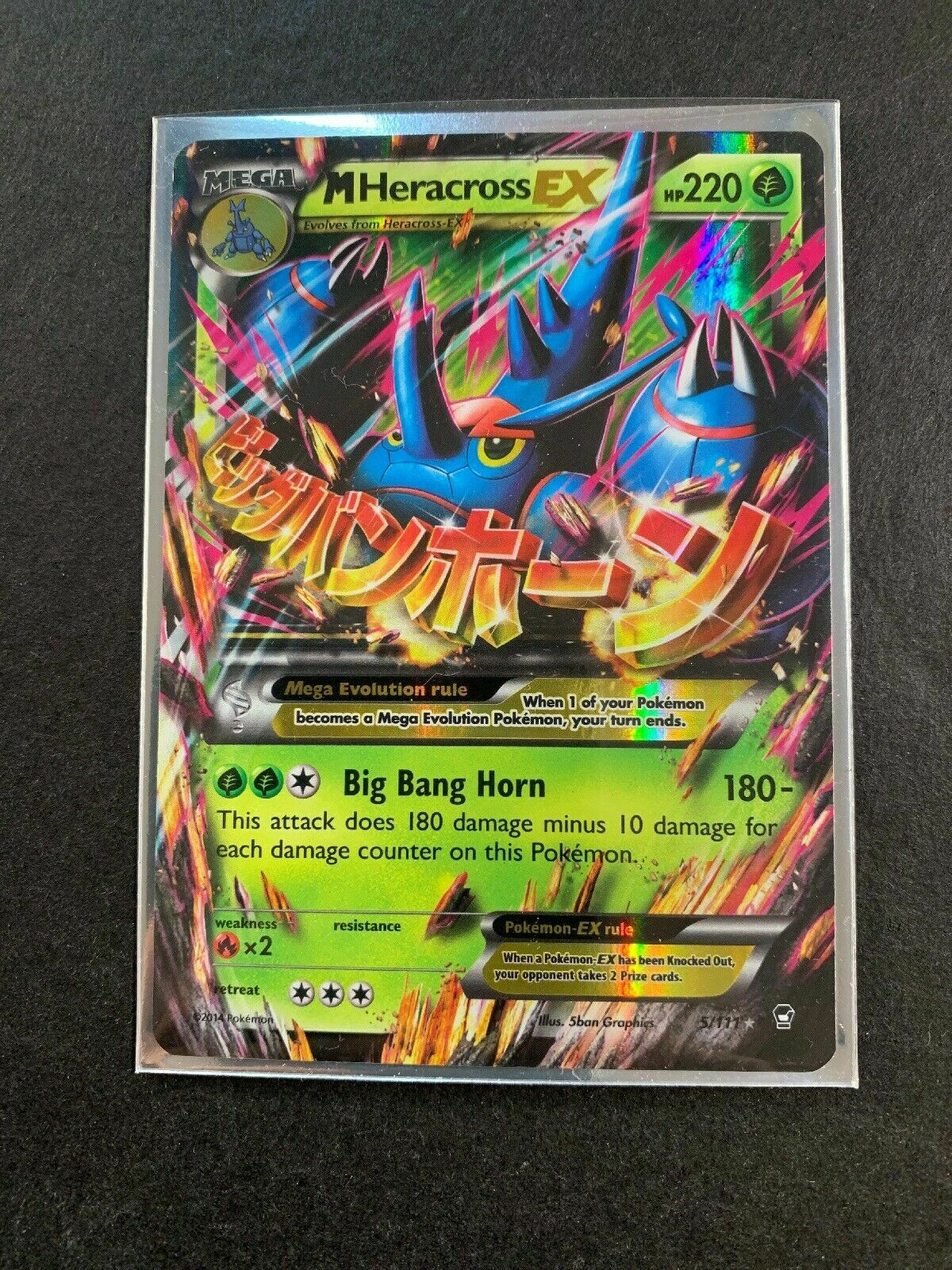 M Heracross Ex Furious Fists 5 111