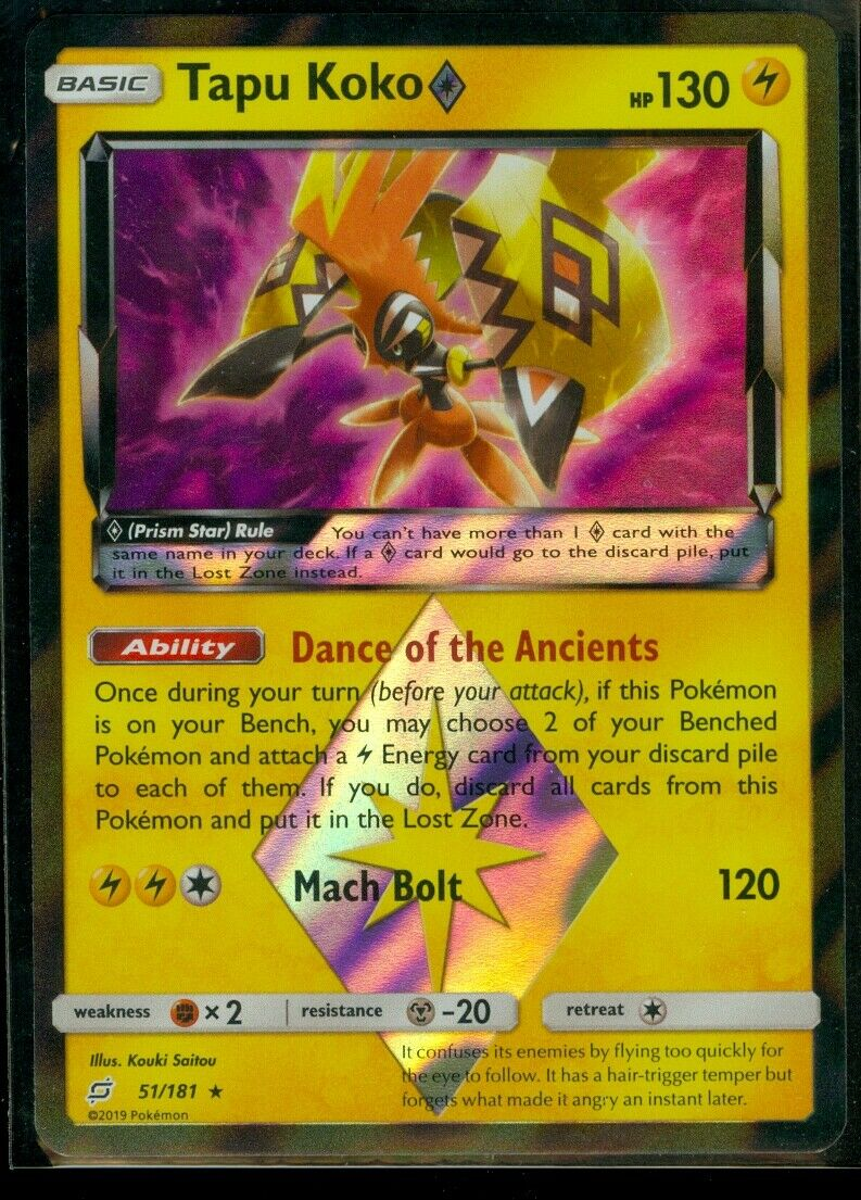 Rare NM Tapu Koko Prism Star Pokemon SM Team Up 51//181
