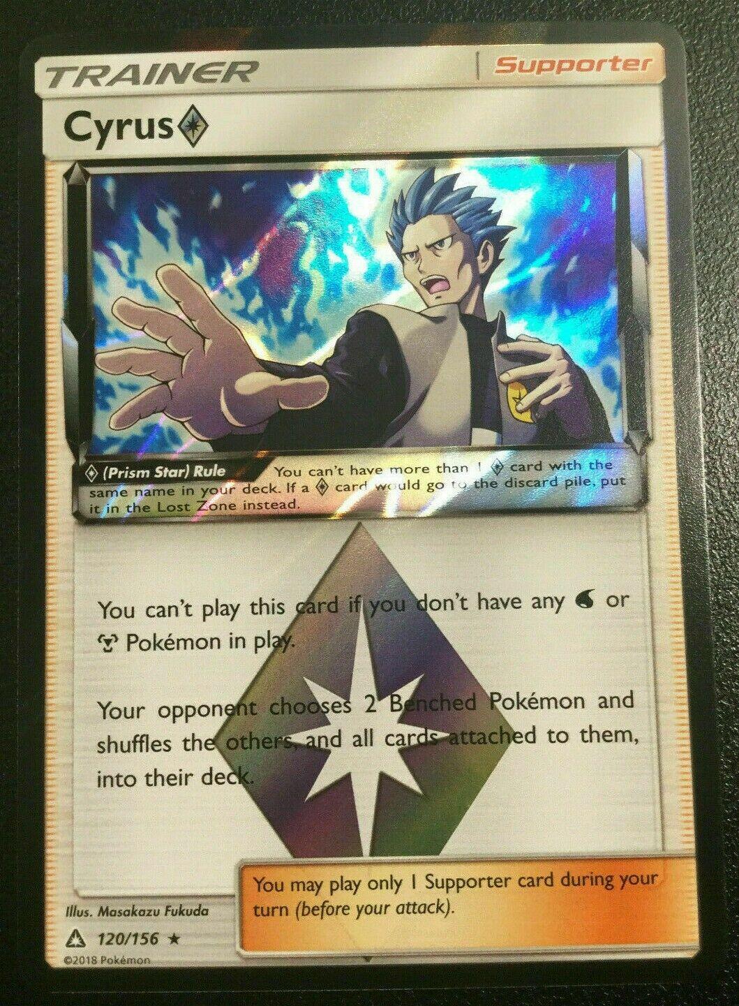 Cyrus Prism Star 120//156 Ultra Prism Holo Rare Pokemon Card NM