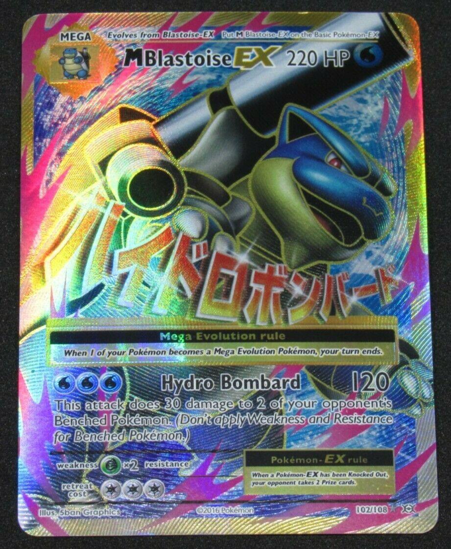 - Collectible Card Games Pokémon Trading Card Game Toys & Hobbies
