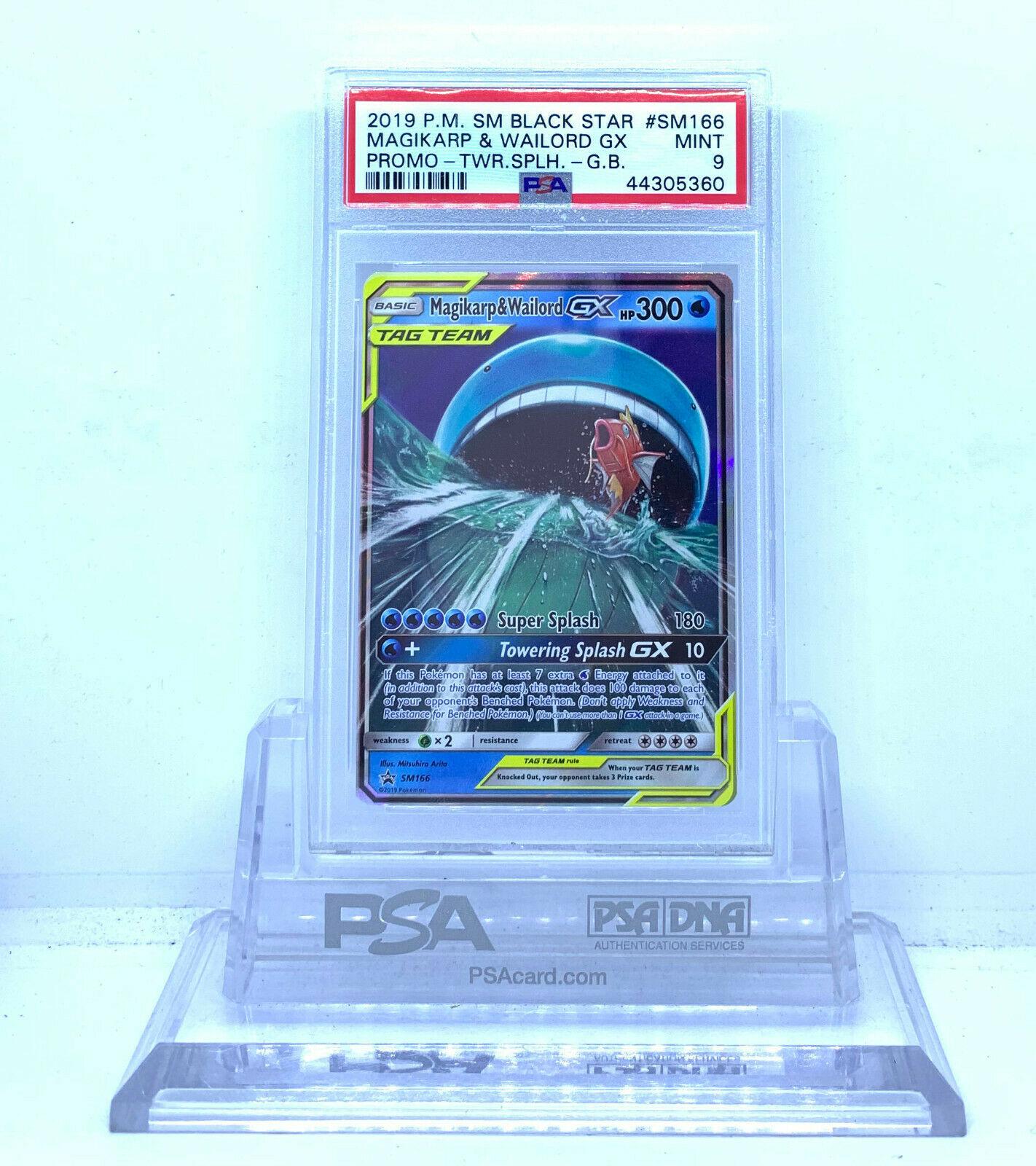 Pokemon Card  MAGIKARP /& WAILORD GX   Ultra Rare SM166 SUN and MOON PROMO *MINT*