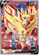 Pokemon TCG Sword and Shield 196/202 Zamazenta V Full Art Ultra Rare Card NM/M