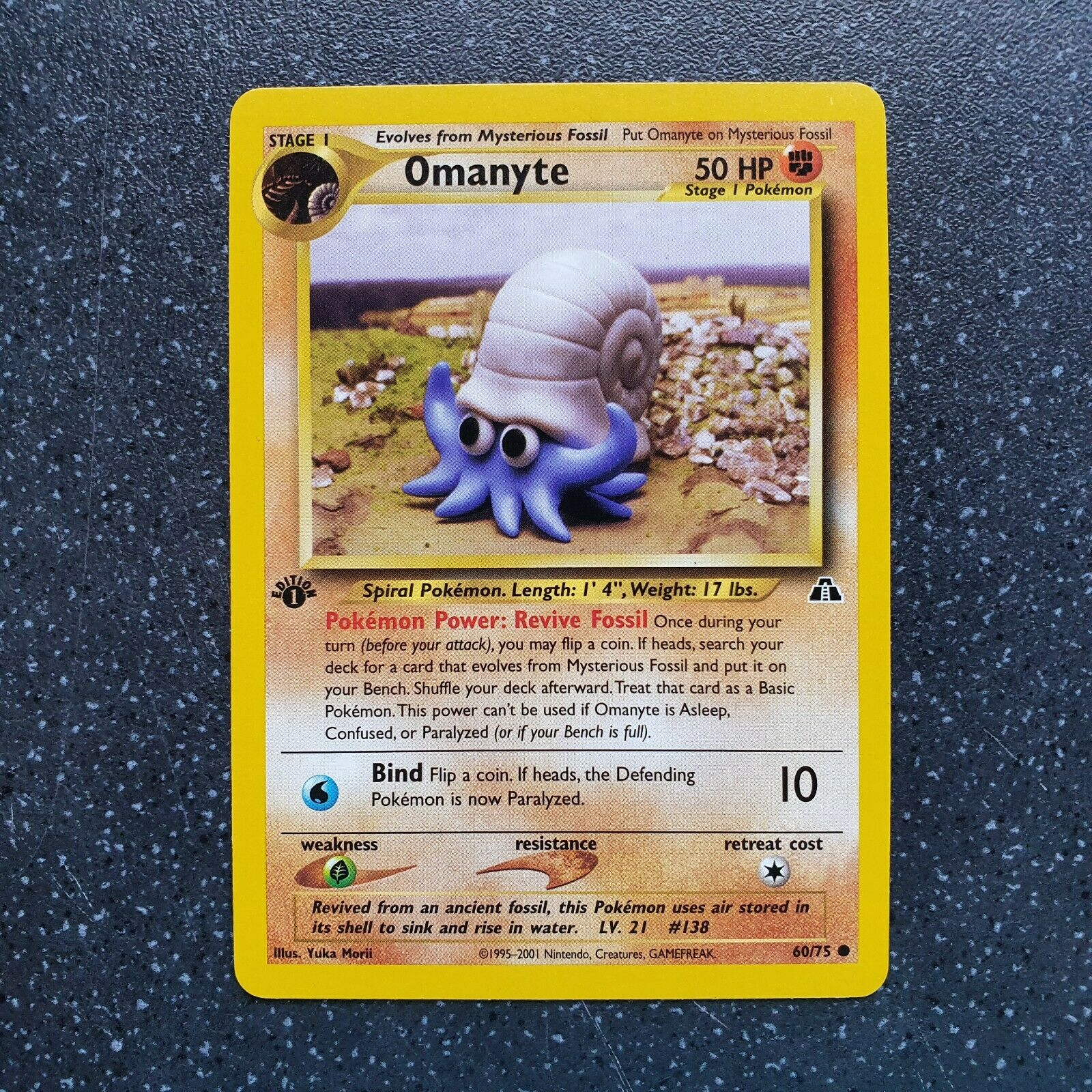 Pokemon Neo Discovery Common Card #60//75 Omanyte