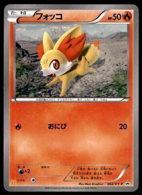 JAPANESE Pokemon Card Delphox 021//150 SM8b Reverse Mirror Holo NM//M