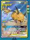 Pokemon TCG Online -DIGITAL CARD Raichu & Alolan Raichu GX 221/236 Unified Minds
