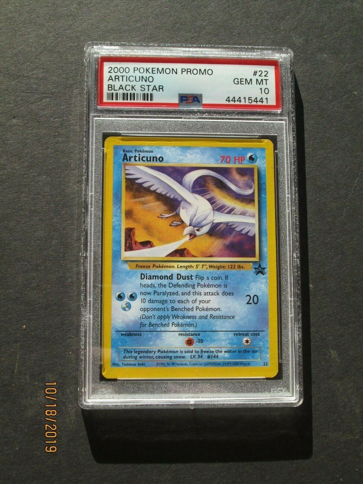 POKEMON BLACK STAR PROMO CARD #22 ARTICUNO NM