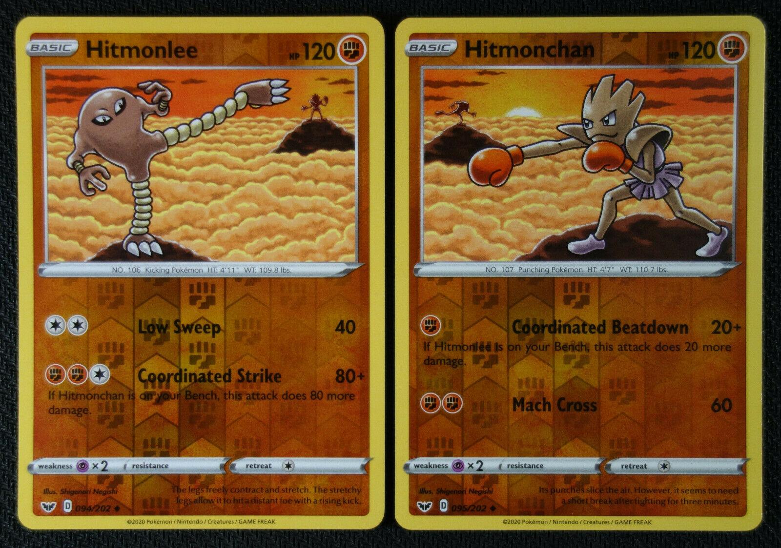 095//202 Reverse Holo NM-Mint Pokemon SWSH1 Uncommon 4x Hitmonchan Sword