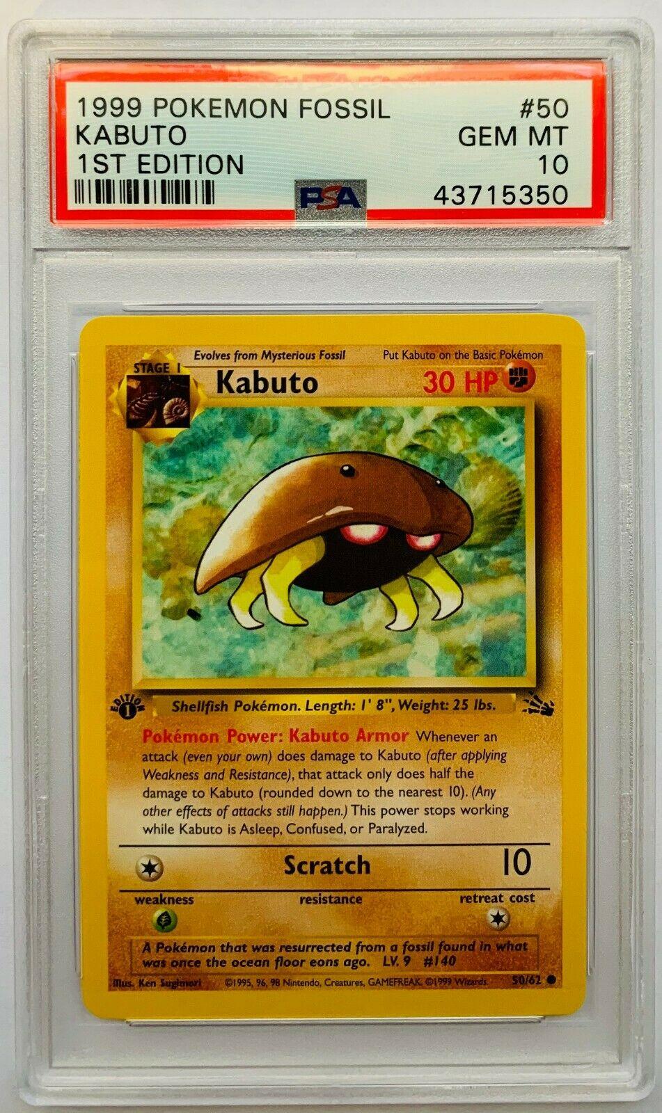 KABUTO 50//62 Vintage ENGLISH Fossil Series ©1999 Pokemon NEAR MINT Card