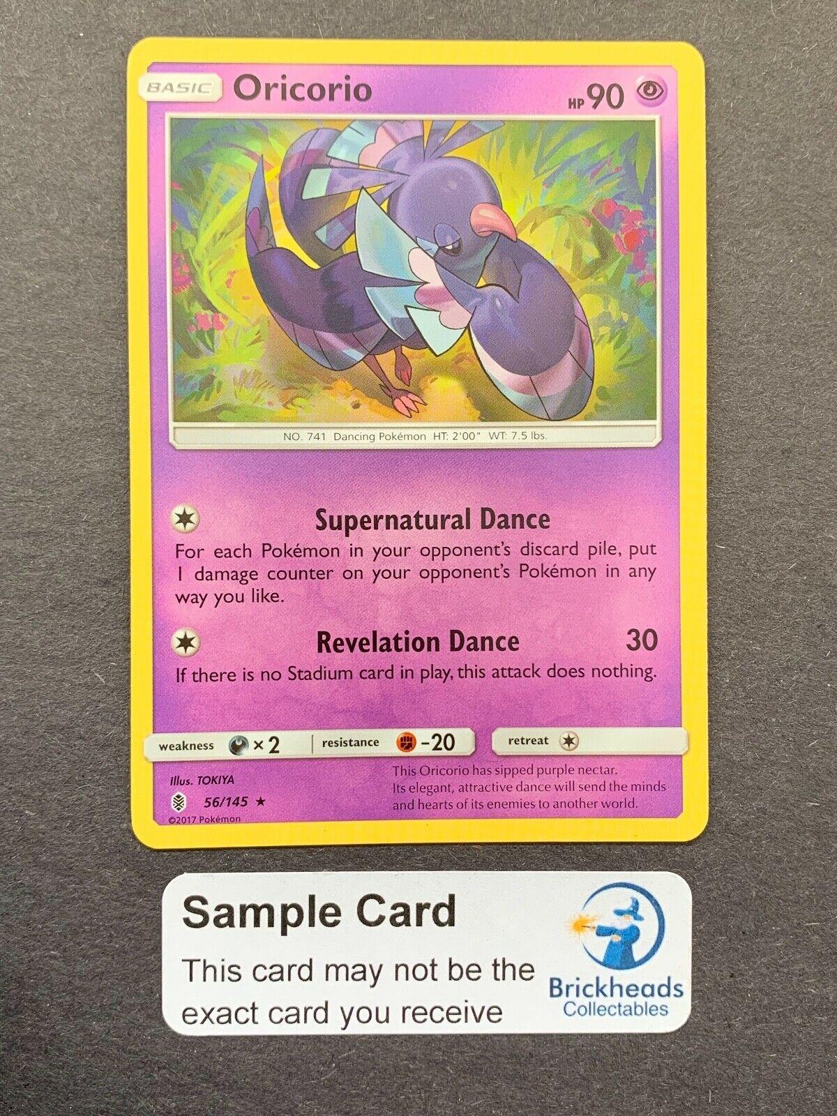 ORICORIO 56//145 LEAGUE PROMO NEAR MINT POKEMON TRADING CARD GAME