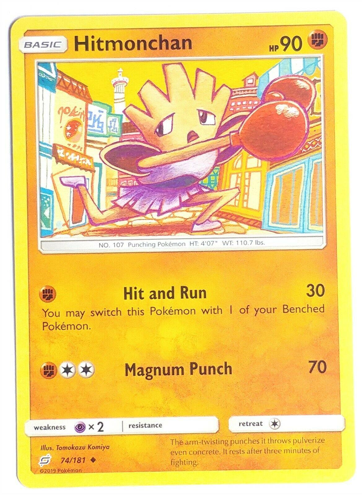 Team Up 74//181 Uncommon 4x Hitmonchan Reverse Holo NM-Mint Pokemon SM11