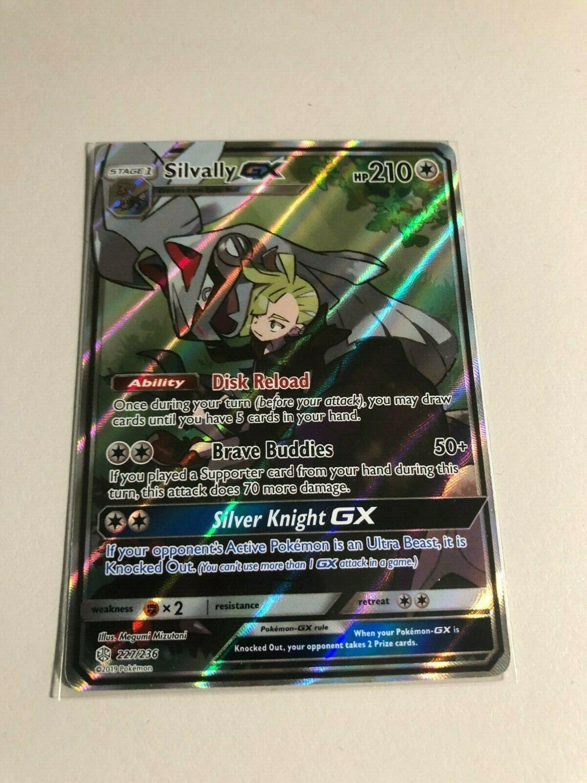 Silvally GX FA FULL ART Pokemon TCG Online PTCGO FAST 227//236 COSMIC ECLIPSE