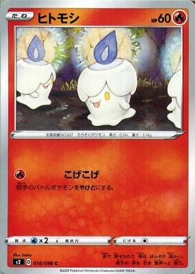 JAPANESE Pokemon Cards Litwick 005 Lampent 006 Chandelure 007//054 SM10a NM//M