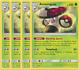 4x	Amoonguss	14/236	- RARE -	Pokemon TCG Unified Minds