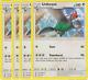 4xUnfezant176/236- RARE -Pokemon TCG Unified Minds