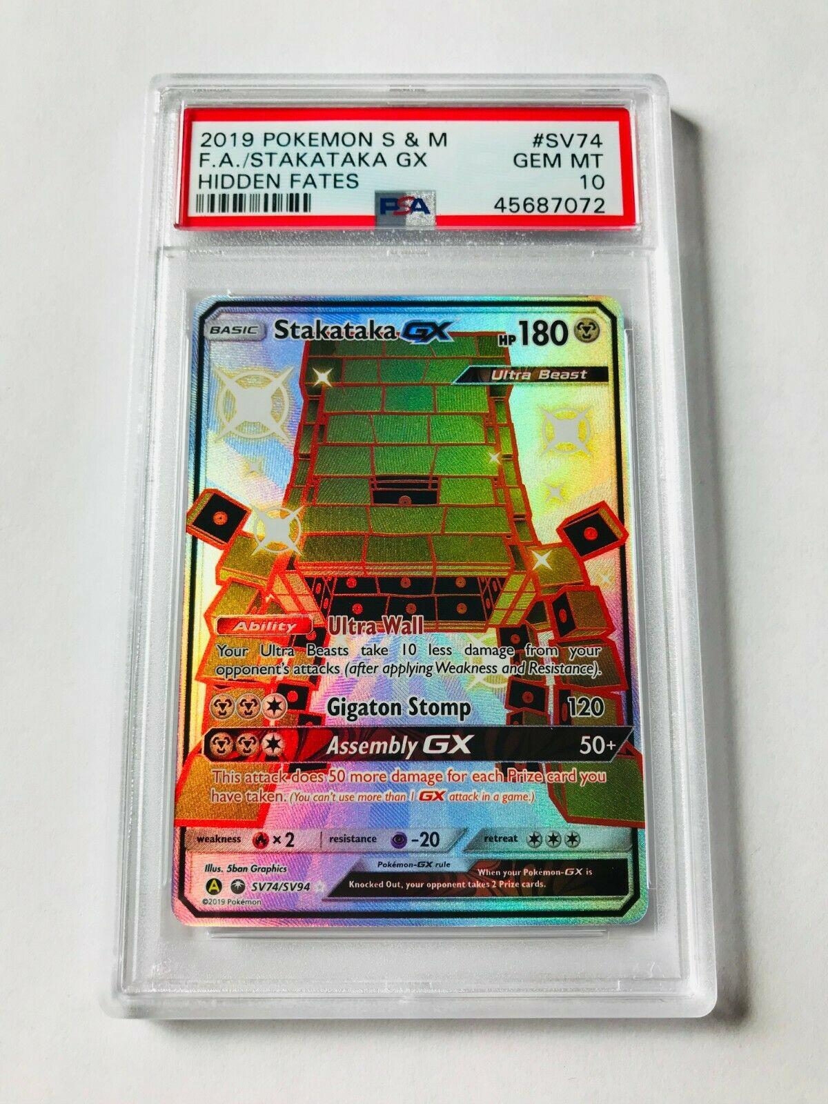 POKEMON JAPANESE CARD RARE HOLO CARTE Stakataka GX RR 088//150 Full Art SM8b NM