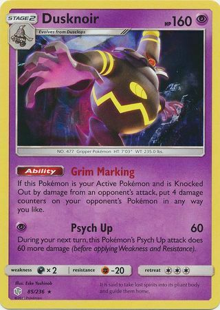 Dusknoir 85/236 - Rare Holo Pokemon Card - Cosmic Eclipse Set (2019) - NM - Image 1