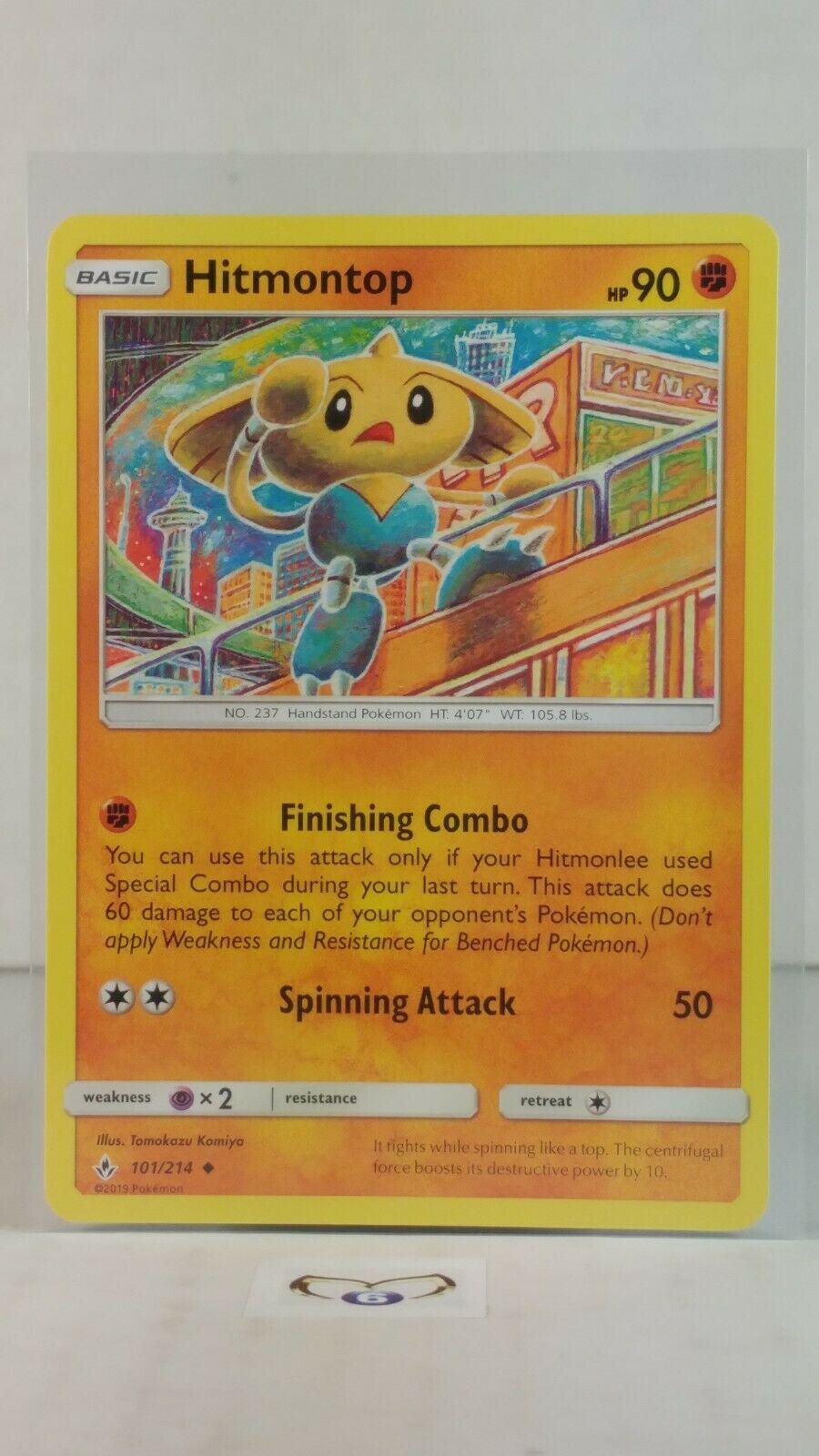 Carte Pokemon KAPOERA 101//214 REVERSE Soleil et Lune 10 SL10 FR NEUF