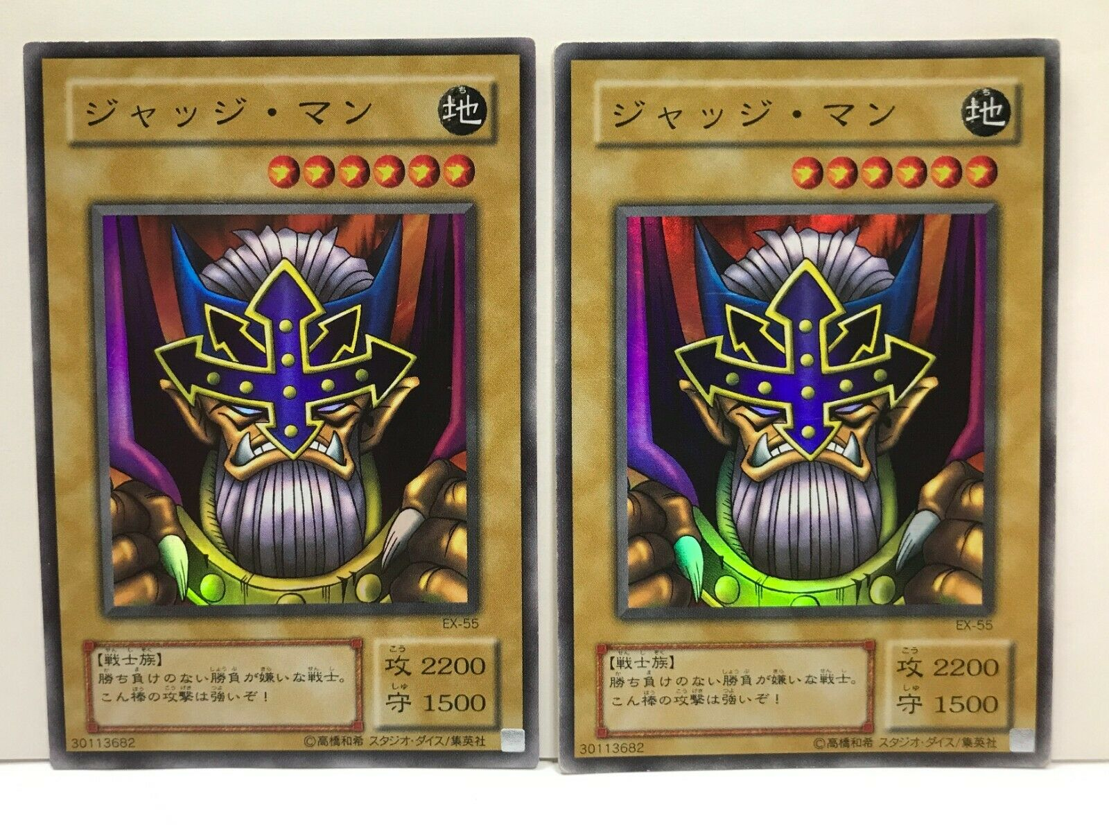 Judge Man Japanese - EX-55 Super Rare Unlimited Near Mint Non-English 5ZK