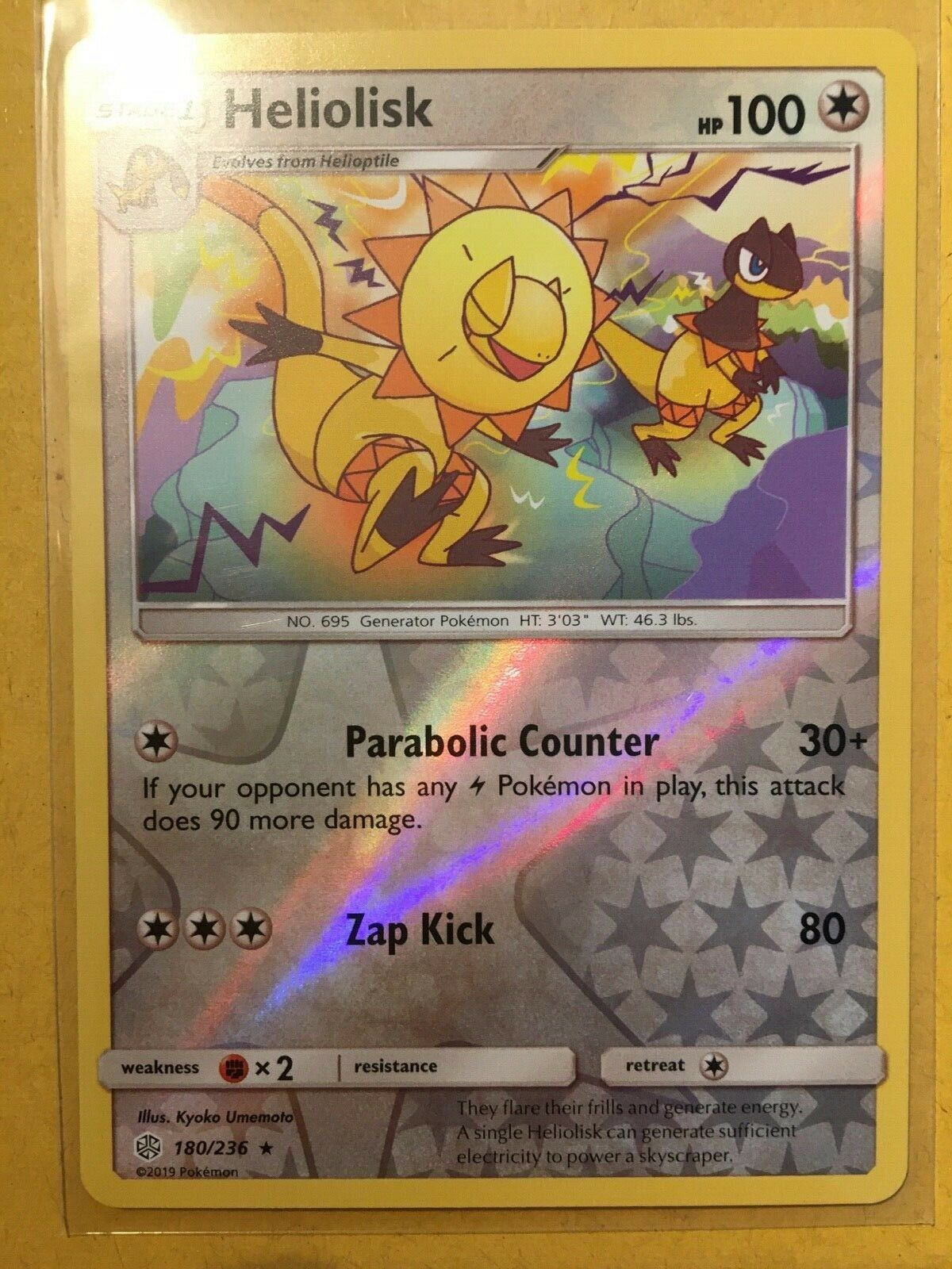 Pokemon SM COSMIC ECLIPSE HELIOLISK 180//236 RARE REVERSE