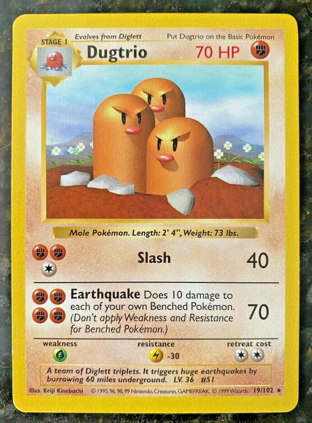 Pokemon Card Pincurchin V SR 102-096-S2-B Japanese