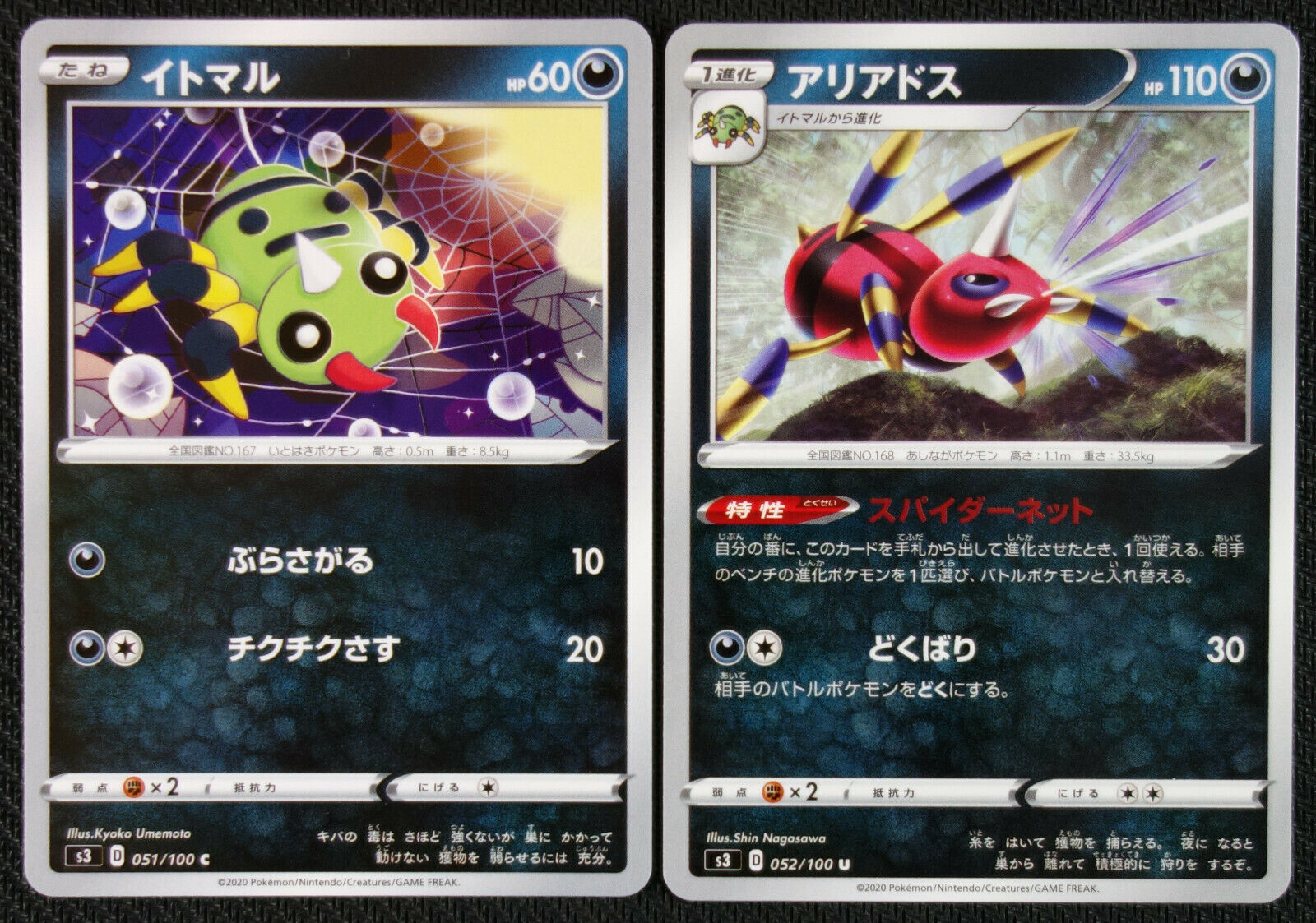 JAPANESE Pokemon Cards Cufant 072 Copperajah 073//100 S3 Infinity Zone NM//M