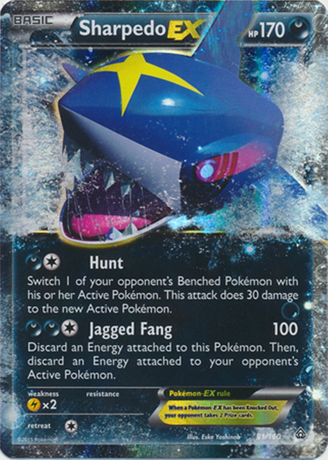 Sharpedo EX 91/160 XY Primal Clash HOLO PERFECT MINT! Pokemon