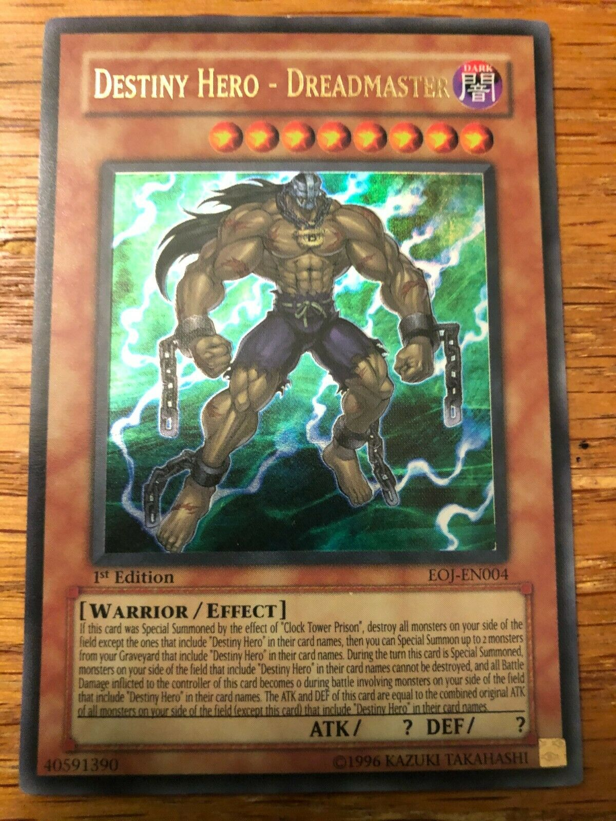 Yu-Gi-Oh! Dreadmaster EOJ-JP004 Ultimate Japan Destiny HERO