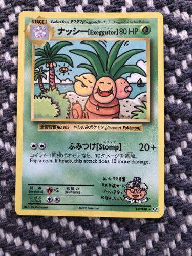 NM Pokemon EXEGGUTOR Card EVOLUTIONS Set 109//108 XY Secret Rare Non-Holo