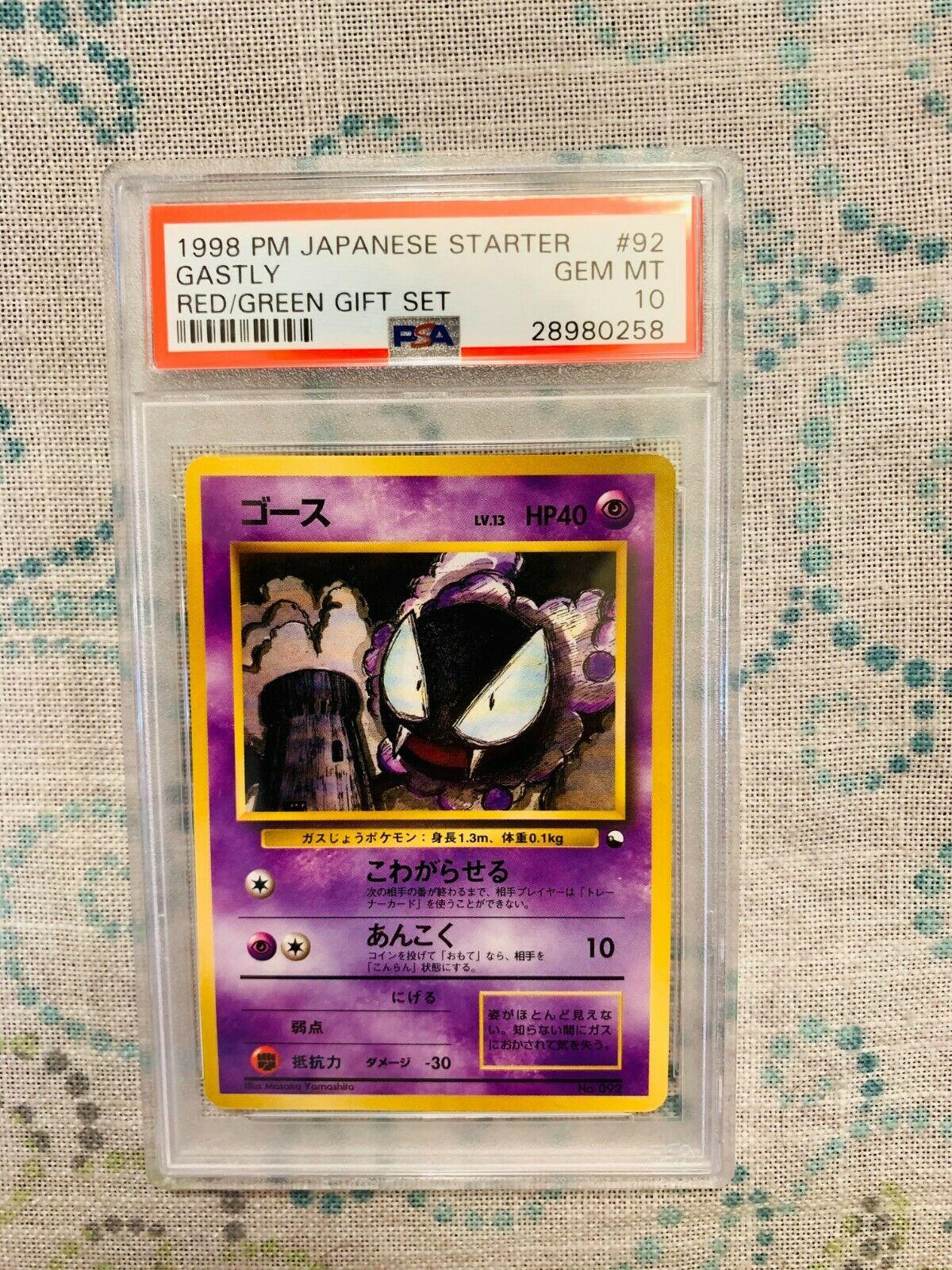 UK Seller. Gastly No.092 Vintage ©1997 JAPANESE Fossil Set Pokemon Card